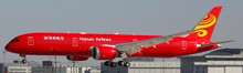 JC Wings  Hainan Airlines Boeing 787-9 Dreamliner B-6998 1/400 XX4088