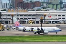 Phoenix China Airlines Boeing 737-800 B-18657 1/400