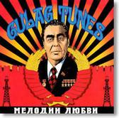 The Vivisectors - Gulag Tunes 3