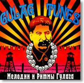 The Vivisectors - Gulag Tunes