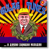 The Vivisectors - Gulag Tunes 2