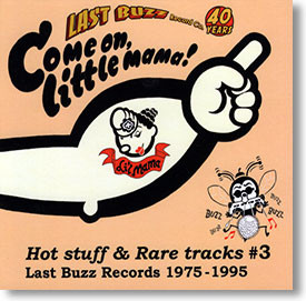 """""""Come On, Little Mama!"""" blues CD by Various Artists"""