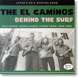"""""""Behind The Surf"""" blues CD by The El Caminos"""