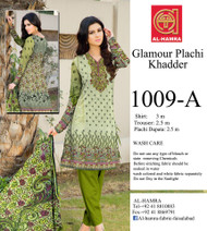 Al Hamra Glamour Plachi - 1009-A