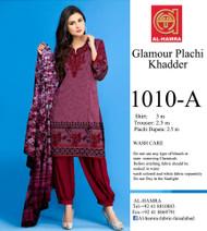 Al Hamra Glamour Plachi - 1010-A
