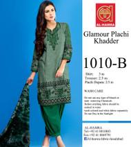 Al Hamra Glamour Plachi - 1010-B
