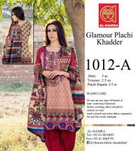 Al Hamra Glamour Plachi - 1012-A