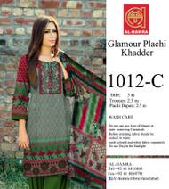 Al Hamra Glamour Plachi - 1012-C