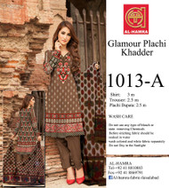 Al Hamra Glamour Plachi - 1013-A