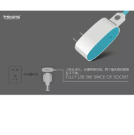 fshang Fairy USB Wall Charger - Blue
