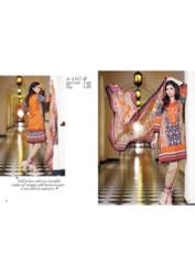 Gloria Exclusive Lawn Collection Design 1317-B