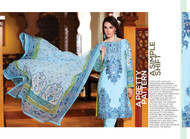 Nadia Hussain Eid Collection Design 8A
