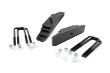 """00-05 Excursion 4WD 2"""" Leveling Lift Kit"""
