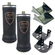 AIRoverLeaf - 2000lb sideframe / weld-on kit