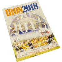 Iron Annual, 2018 by Braintree Town FC. Available now from Andreas Carter Sports.