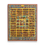 12 Month Calendar (Menaion) Cathedral Icon - F263