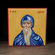 Saint Paisios the Great Cathedral Icon - S269