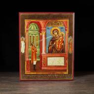"""Theotokos """"the Unexpected Joy"""" (XIXc) Cathedral Icon - T153"""