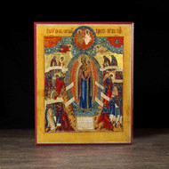 "Theotokos ""the Joy of All Sorrows"" Cathedral Icon - T156"