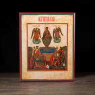 "Theotokos ""the Life-giving Spring"" (XVIIIc) Cathedral Icon - T152"