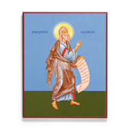 Prophet Ezekiel (Koufos) Icon - S394