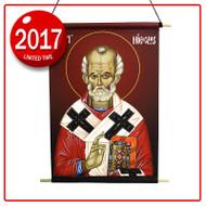 2017 Saint Nicholas Phosicon