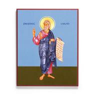 Prophet Micah (Koufos) Icon - S401