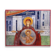 Our Lady of the Incarnation (Slivnichki) Icon - T175