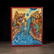 Theophany (XXIc) Icon - F196