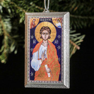 "Christ ""Emmanuel"" Tree Ornament - X102"