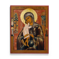 "Theotokos ""the Joy of All Sorrows"" Icon - T111"