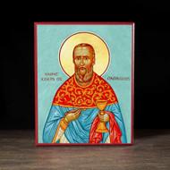 Saint Joseph of Damascus (Koufos) Icon - S173