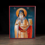 Saint Porphyrios of Kafsokalivia Icon - S188