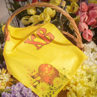 Yellow Easter Basket Cover