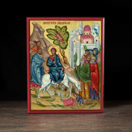 Entry Into Jerusalem (XXIc) Icon - F201