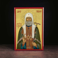Saint Tikhon of Moscow Icon - S253