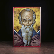 Saint Athanasius of Athos (Athos) Icon - S281