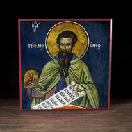 Saint Stephen the New of Auxentius (Athos) Icon - S292