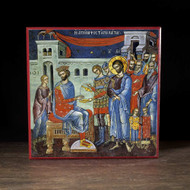 Christ Brought Before Pilate (Athos) Icon - F250