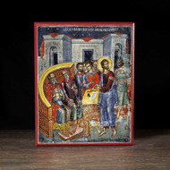 The Judgment of Annas and Caiaphas (Athos) Icon - F251