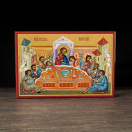 Mystical Supper (XXIc) Icon - F256