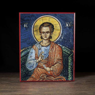 "Christ ""Emmanuel"" (Athos) Icon - X141"