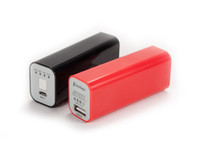 Twin Mini Power Banks