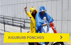 phonchos.png
