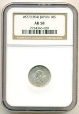 Japan Silver 1894 10 Sen AU58 NGC