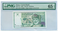Oman 1995 / AH1416 100 Baisa Bank Note Gem Uncirculated EPQ PMG