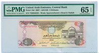United Arab Emirates 2007 5 Dirhams Note Gem Uncirculated 65 EPQ PMG