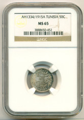 Tunisia Silver AH1334 (AD 1915) A 50 Centimes MS65 NGC