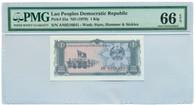 Lao 1979 Kip Note Gem UNC 66 EPQ PMG