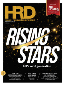 2016 Human Resources Director December issue (digital copy only)